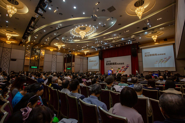 President Tsai attends the Economic Daily News 2019 summit conference on winning with the New Southbound Policy.