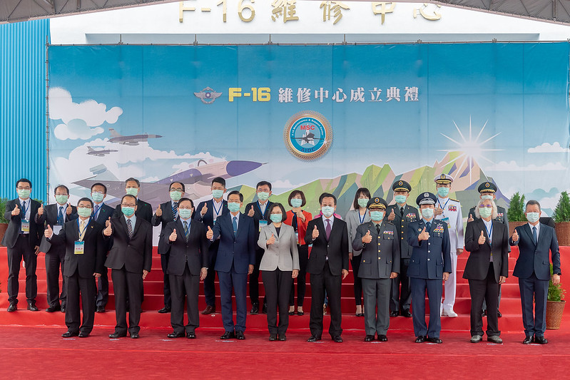 President Tsai attends the inauguration of the F-16 maintenance center.