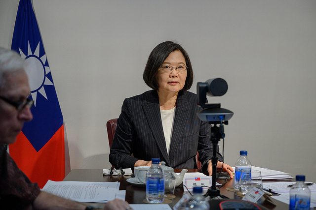 President Tsai attends a videoconference with the US-based Heritage Foundation.