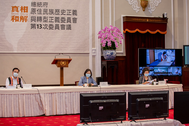 President Tsai Ing-wen presides over the 13th meeting of the Presidential Office Indigenous Historical Justice and Transitional Justice Committee.