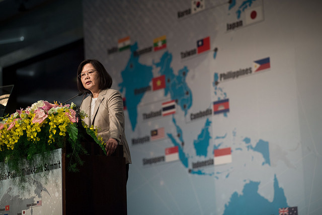President Tsai delivers remarks at the opening ceremony of the 2017 Asia-Pacific Think-tank Summit.