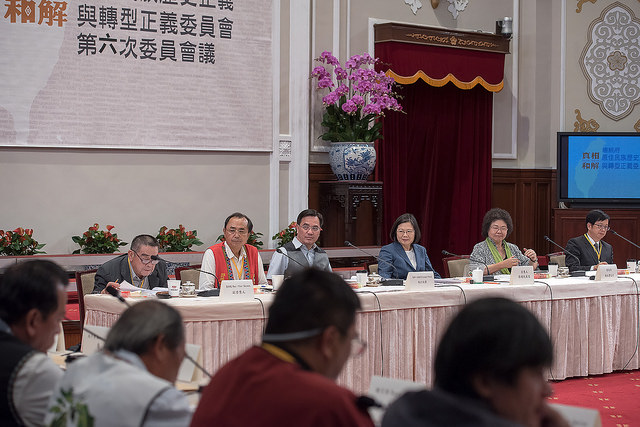 President Tsai Ing-wen presides over the sixth meeting of the Presidential Office Indigenous Historical Justice and Transitional Justice Committee.