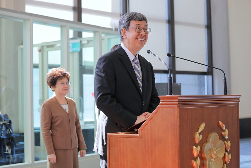Vice President Chen delivers remarks before departing for Palau.