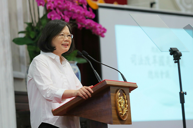 President Tsai presides over summary meeting for Presidential Office National Congress on Judicial Reform.