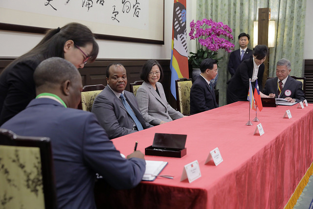 President Tsai and Eswatini's King Mswati III stand witness as the respective economics ministers sign a bilateral economic cooperation agreement.
