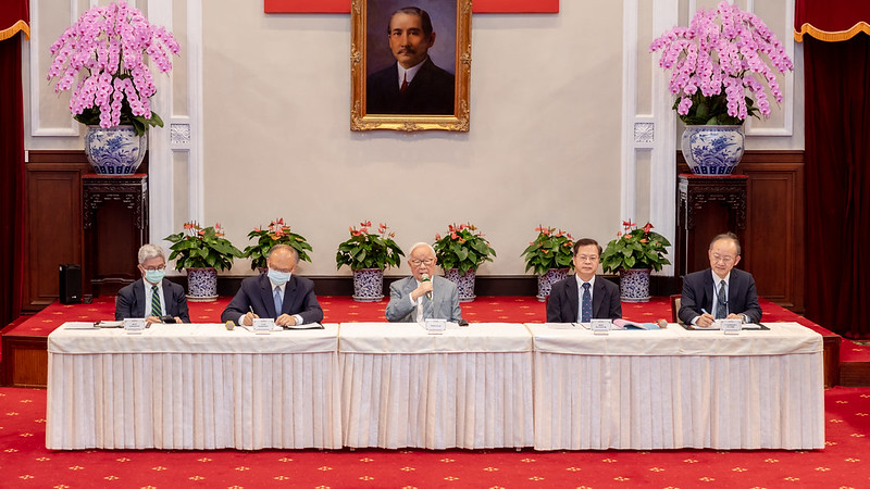 The Presidential Office holds a press conference following the 2020 APEC Economic Leaders' Meeting.