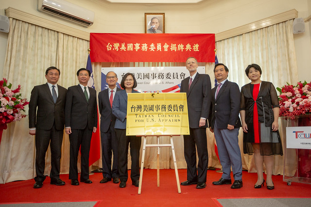 President Tsai attends the plaque unveiling ceremony for the Taiwan Council for U.S. Affairs.