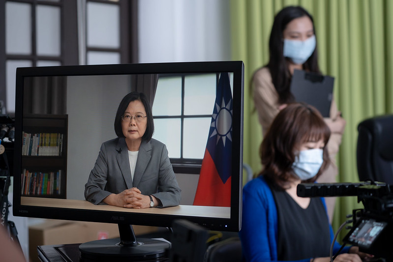 President Tsai delivers remarks at a videoconference co-hosted by the Hudson Institute and the Center for American Progress.