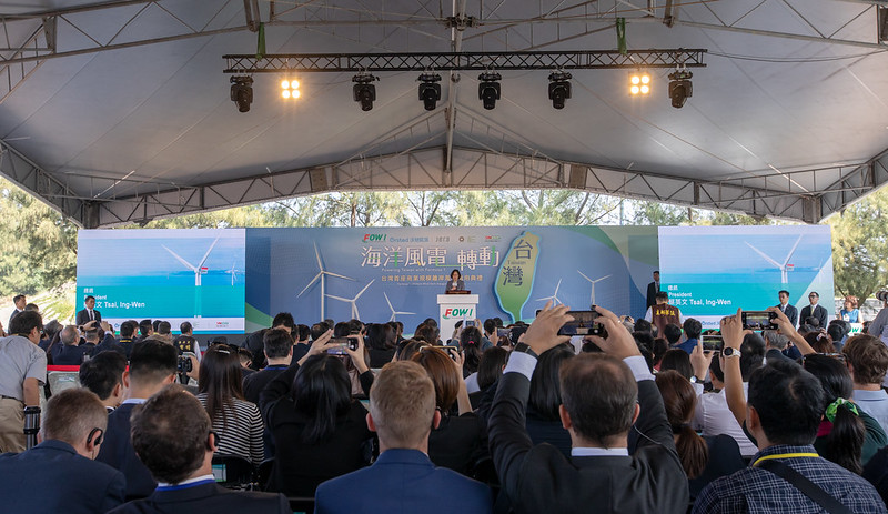 President Tsai delivers remarks at the inauguration ceremony of the Formosa 1 offshore wind farm.