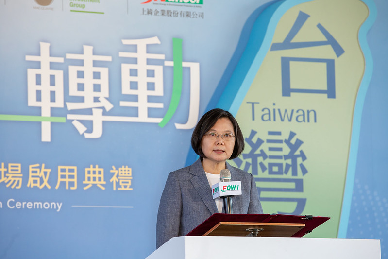 President Tsai addresses the inauguration ceremony of the Formosa 1 offshore wind farm in Miaoli County.