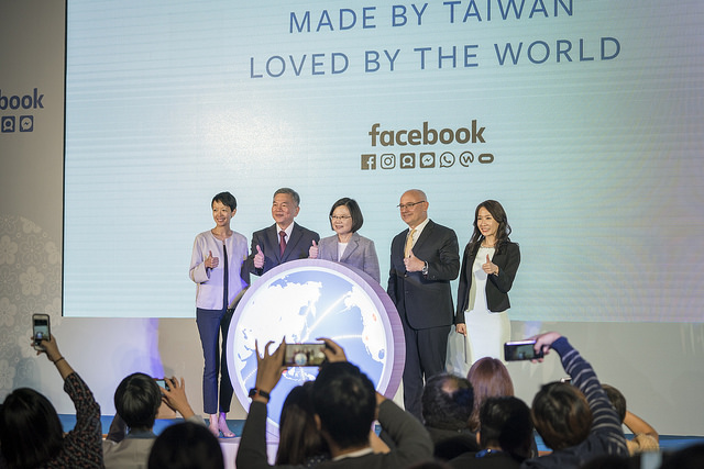 "President Tsai and the distinguished guests jointly conduct Facebook's ""Made by Taiwan, Loved by the World"" launch ceremony."