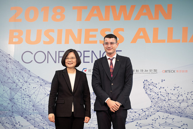 President Tsai Ing-wen attends the 2018 Taiwan Business Alliance Conference.