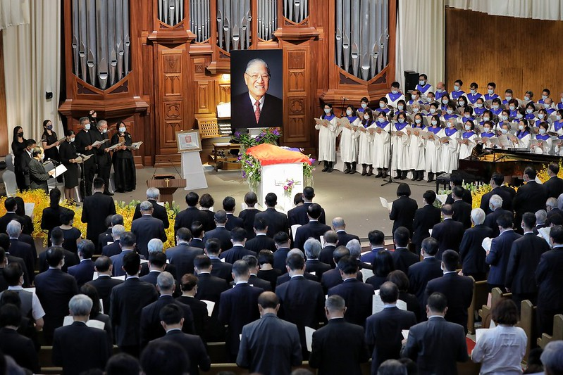 President Tsai and Vice President Lai attend the memorial service for former President Lee Teng-hui.
