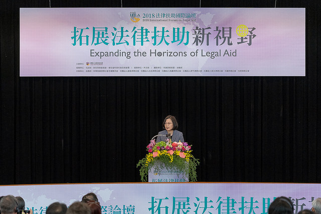 President Tsai delivers remarks at the 2018 International Forum on Legal Aid.