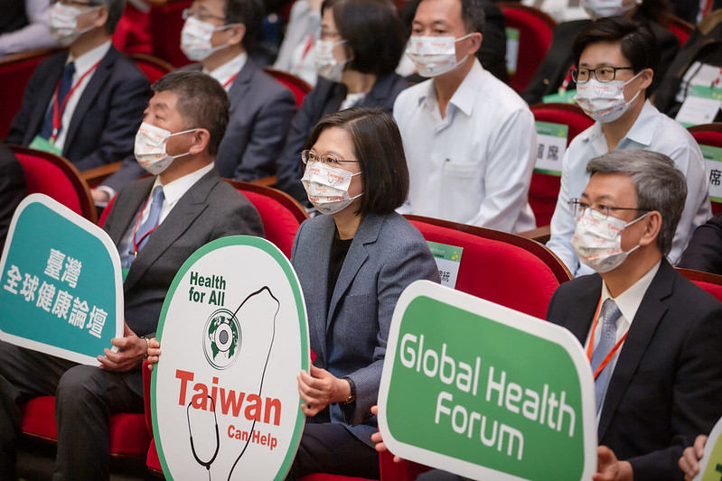 President Tsai Ing-wen attends the 2020 Global Health Forum in Taiwan.