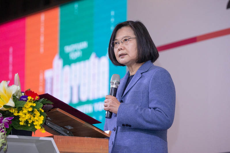 President Tsai delivers remarks at the 2020 ICF Top7 Global Cities Announcement/Conference.