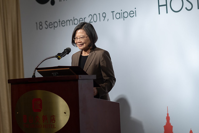 President Tsai delivers remarks at the International Forum on Quality and Safety in Healthcare.