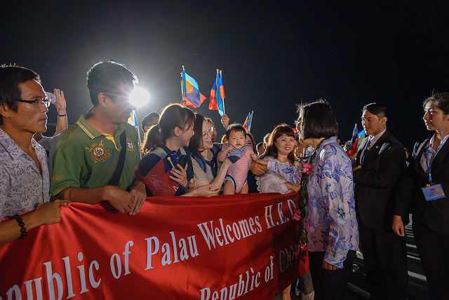 "President Tsai Ing-wen's ""Oceans of Democracy"" delegation arrives in Palau for state visit."