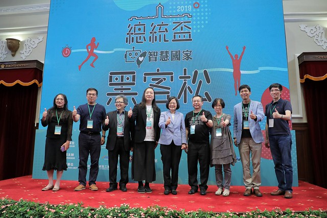 President Tsai Ing-wen attends the Presidential Hackathon award ceremony.