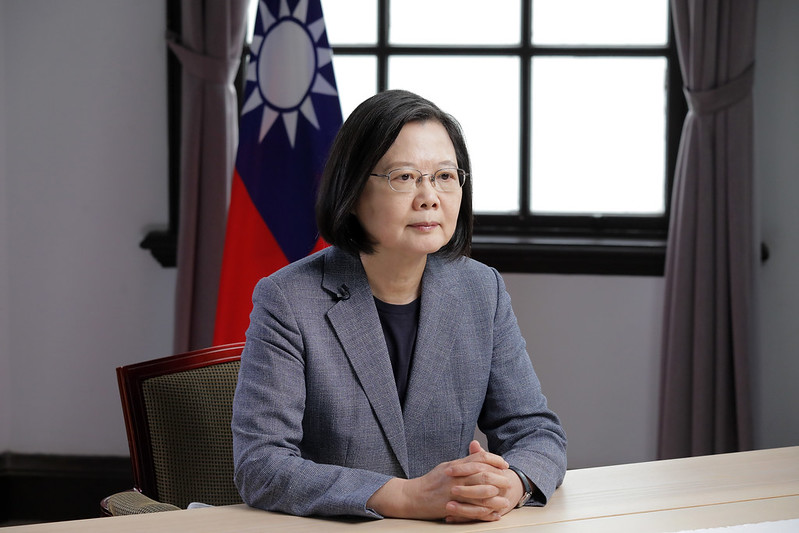 President Tsai delivers a speech via video at the opening of the 2020 Yushan Forum: Asian Dialogue for Innovation and Progress.