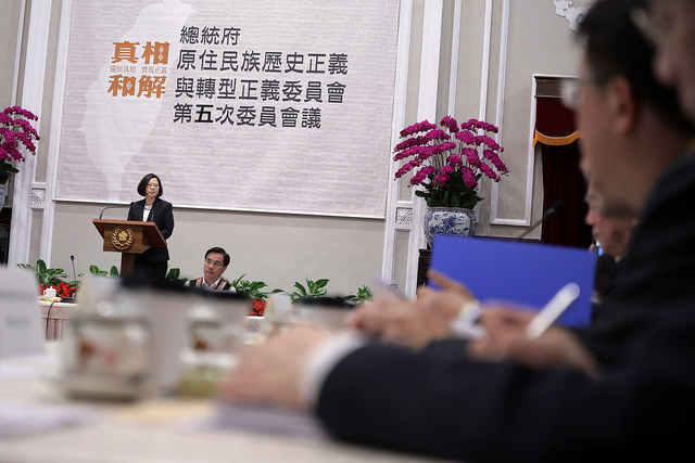 President Tsai Ing-wen presides over the fifth meeting of the Presidential Office Indigenous Historical Justice and Transitional Justice Committee.