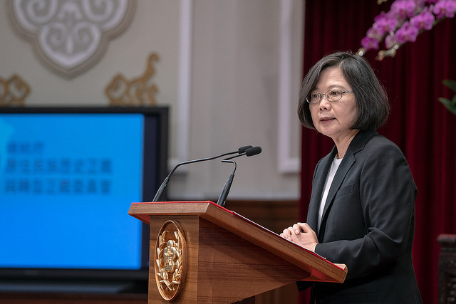 President Tsai presides over the seventh meeting of the Presidential Office Indigenous Historical Justice and Transitional Justice Committee.