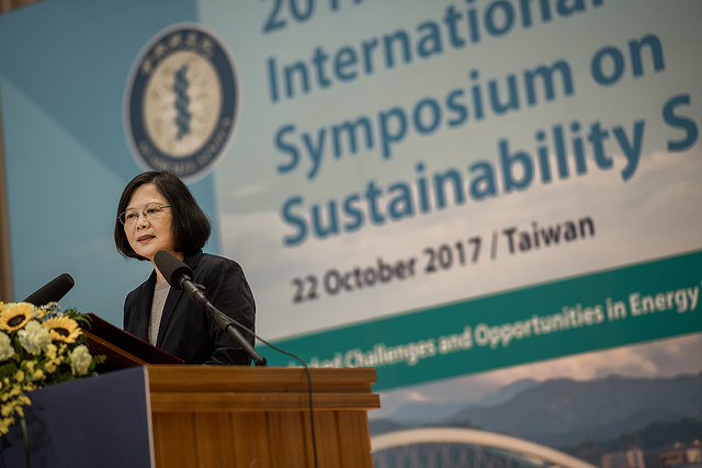 President Tsai delivers remarks at the 2017 International Symposium on Sustainability Science.