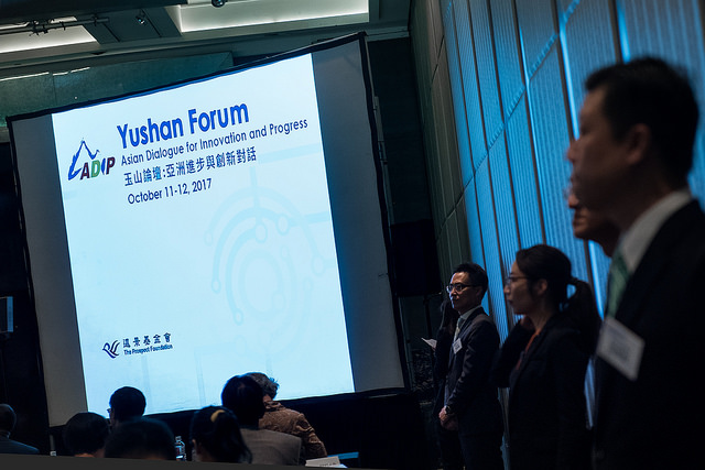 Yushan Forum takes place in Taipei.