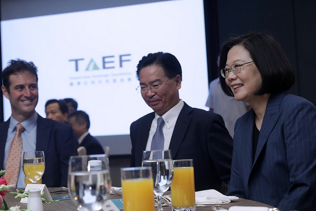 President Tsai attends the inauguration ceremony for the Taiwan-Asia Exchange Foundation.