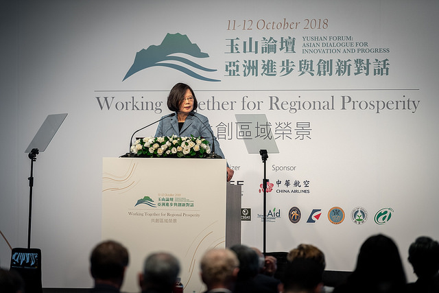 President Tsai Ing-wen delivers remarks at the opening ceremony of the Yushan Forum.