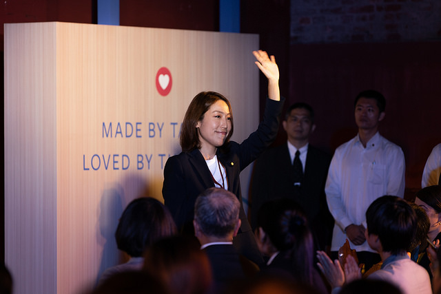 "Many distinguished guests attend Facebook's ""Made by Taiwan, Loved by the World"" launch ceremony."