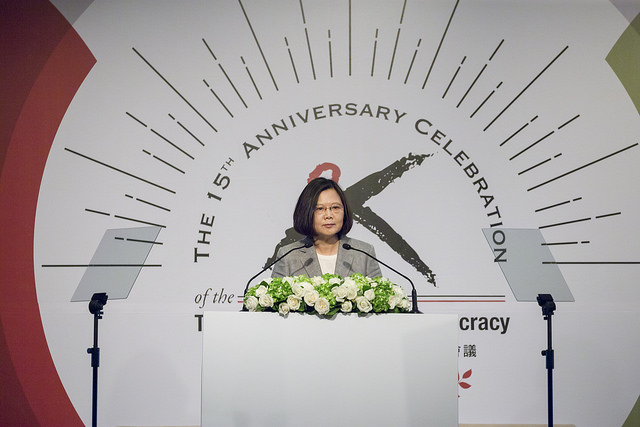 President Tsai delivers remarks at an opening ceremony celebrating the 15th anniversary of the Taiwan Foundation for Democracy.