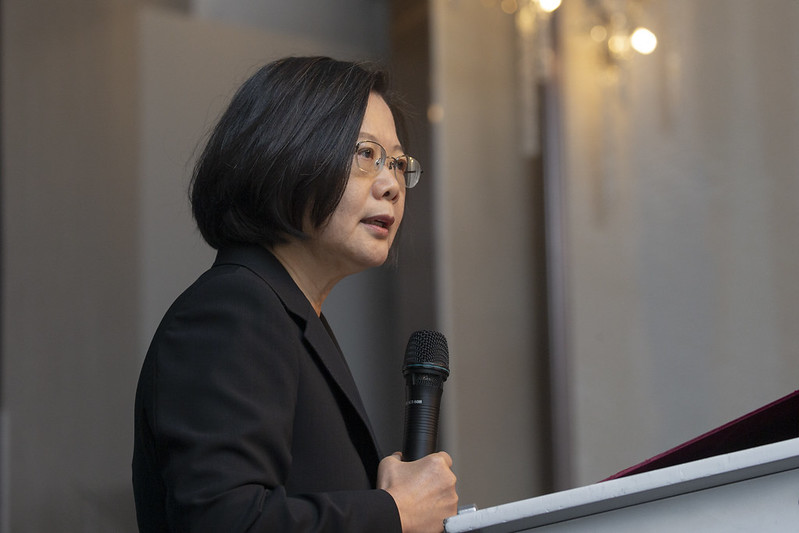 President Tsai addresses the 2019 AmCham Taipei Annual General Meeting.