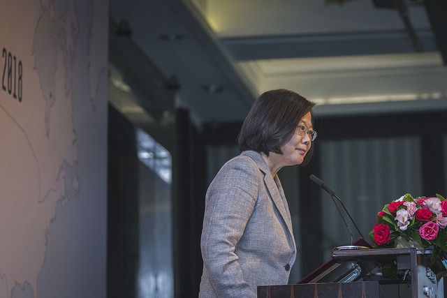 President Tsai delivers remarks at the opening ceremony of the Ketagalan Forum: 2018 Asia-Pacific Security Dialogue.