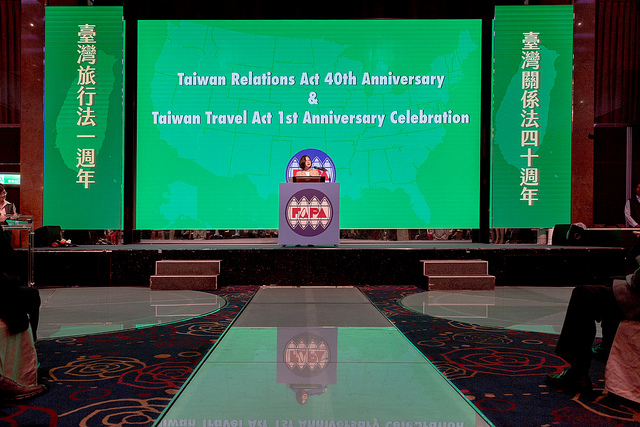 President Tsai delivers remarks at a banquet commemorating the 1979 passage of the Taiwan Relations Act and 2018 passage of the Taiwan Travel Act.