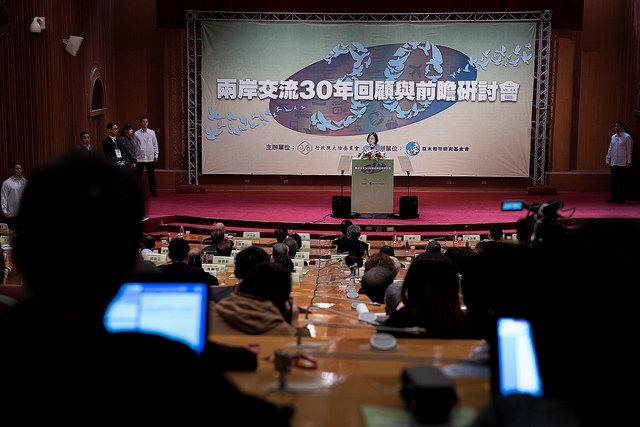 President Tsai Ing-wen attends the opening ceremony of a symposium titled Cross-Strait Exchanges: A 30-Year Retrospective and Prospects for the Future.