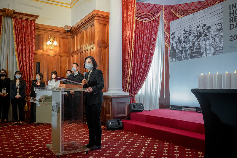 President Tsai Ing-wen delivers remarks at an International Holocaust Remembrance Day event.