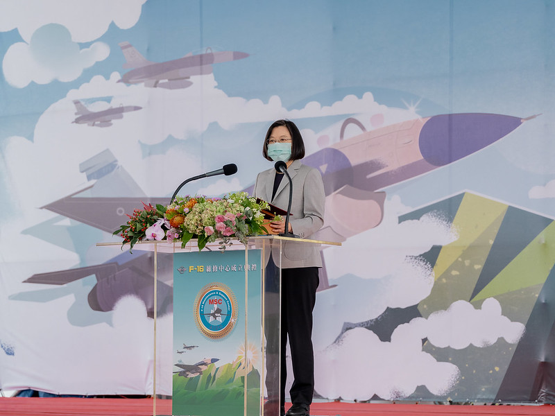 President Tsai addresses the inauguration of the F-16 maintenance center.
