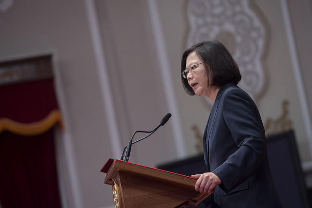 President Tsai issues a major statement on the termination of diplomatic relations with Burkina Faso.
