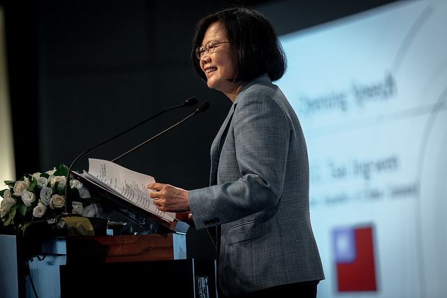 President Tsai delivers remarks at the opening ceremony of the Yushan Forum.