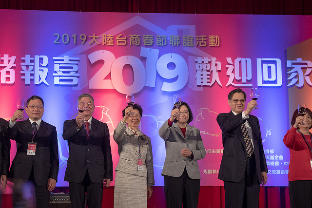 President Tsai raises a toast to guests at the 2019 Lunar New Year reception for China-based Taiwanese firms.