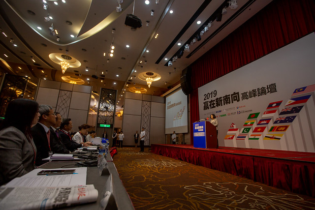 President Tsai Ing-wen delivers remarks at the Economic Daily News 2019 summit conference on winning with the New Southbound Policy.