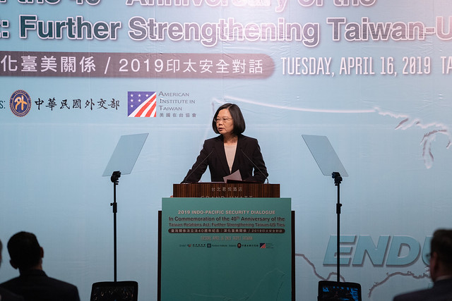 President Tsai delivers remarks at the opening ceremony of the 2019 Indo-Pacific Dialogue.