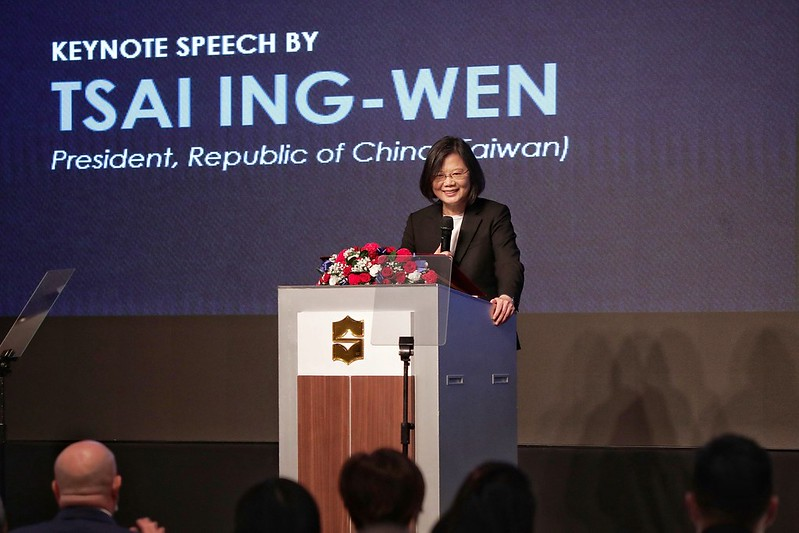 President Tsai delivers a speech at the 2020 AmCham Taipei Annual General Meeting.