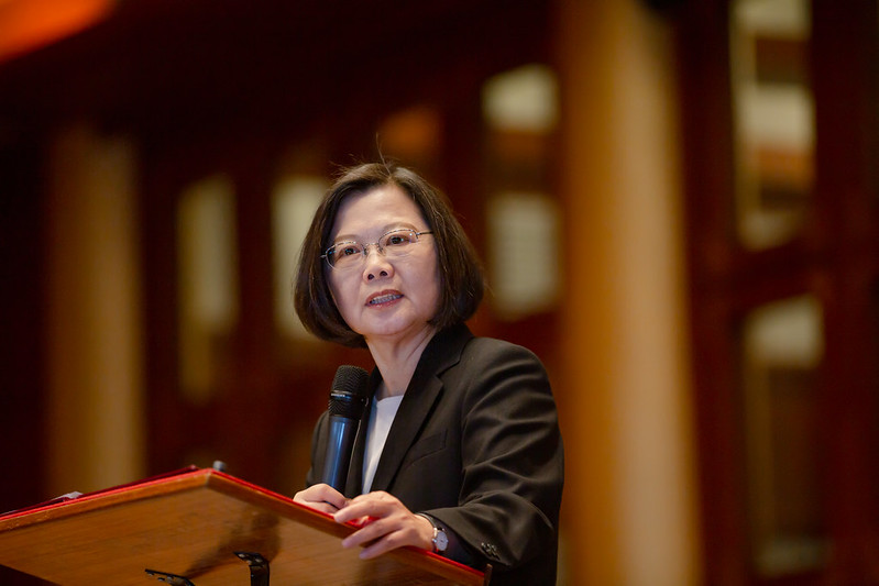 President Tsai addresses the 40th Congress of the International Federation for Human Rights.