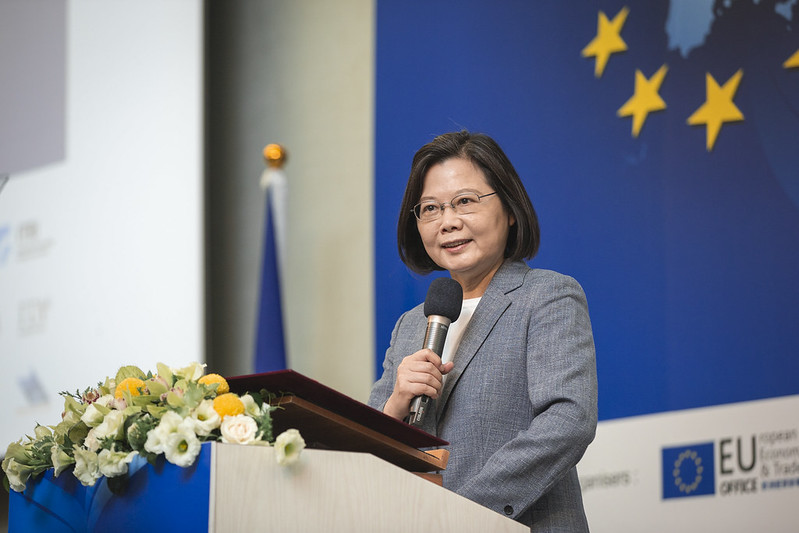 President Tsai Ing-wen addresses the EU Investment Forum 2020.