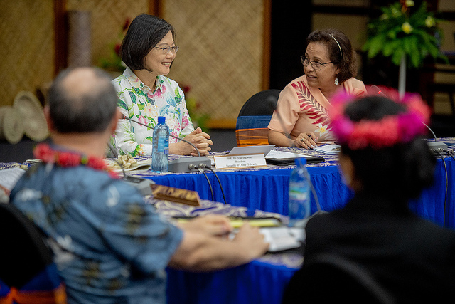 President Tsai and Marshall Islands President Hilda Heine attend the Pacific Women Leaders' Coalition Conference.