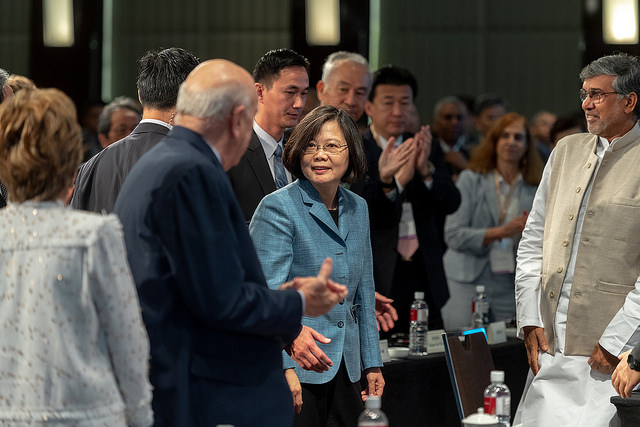 President Tsai attends the opening ceremony of the Yushan Forum.
