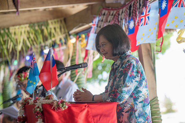 President Tsai delivers remarks at a state banquet hosted by Tuvalu Prime Minister Sopoaga.