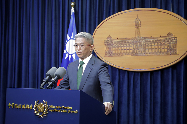 Deputy Foreign Minister Hsu Szu-chien explains President Tsai's state visit to Palau, Nauru, and the Marshall Islands.
